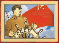 Stalin_at_helm