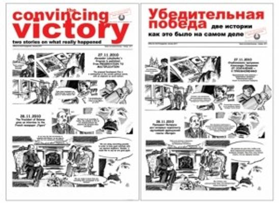 Convincing-victory-300x218