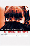 Russianwomen